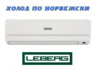 Кондиционер Leberg LBS-BRT08/LBU-BRT08