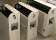 Конвектор газовий димохідний АОГ-4Д