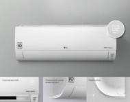 Кондиціонер LG PC18SQ