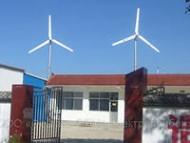 Вітрові електрогенератори